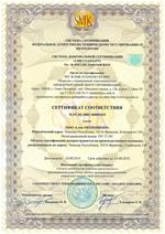 certifikat-rusko-1_small