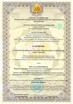 certifikat-rusko-2_small