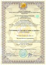 certifikat-rusko-3_small